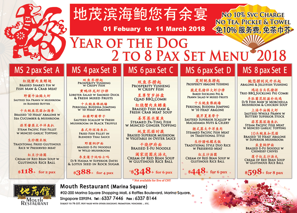 Square On Square Chinese Restaurant Hours