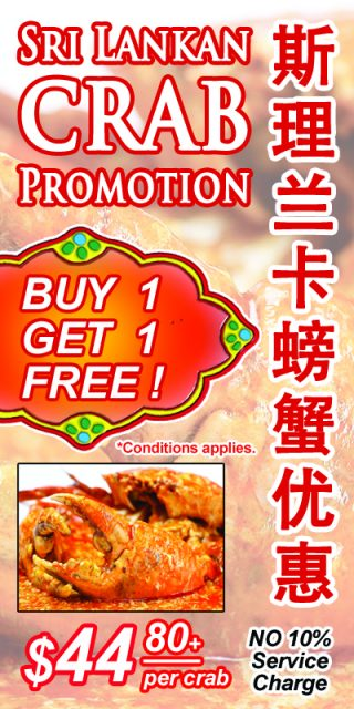 Mouth 1 For 1 Sri Lankan Crab Promotion
