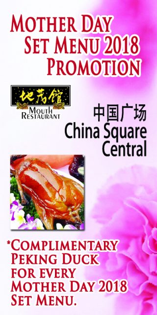 Mother's Day China Square Central Promotion