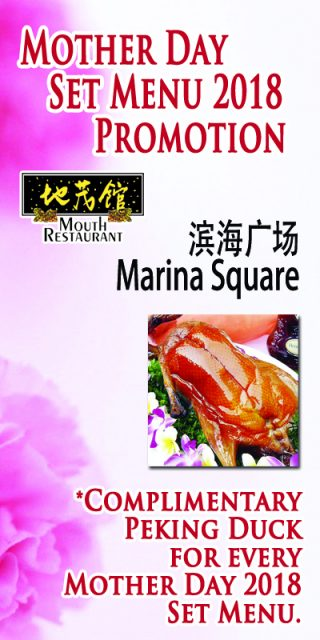 Mother's Day Marina Square Promotion