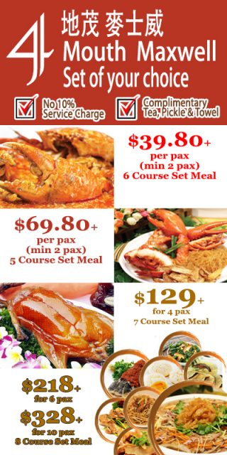 9 Course Peking Duck Seafood Set